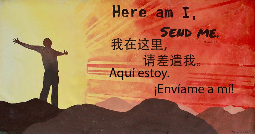 2019-20 Trilingual Theme Picture2